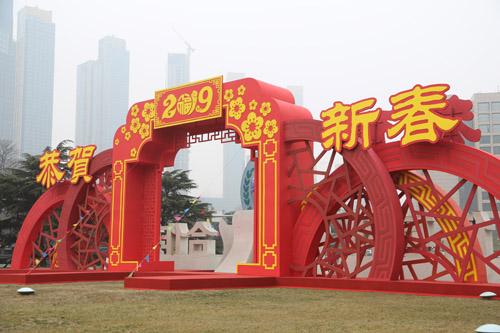 青岛市委书记王清宪:让全市人民过一个欢乐祥和的春节