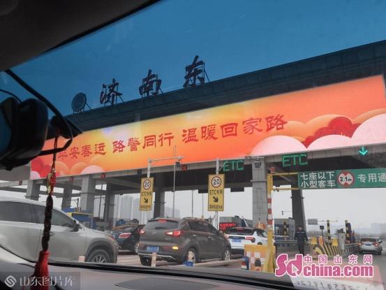 """""""回家过年""""春节特别报道之一: 有一种幸福叫""""回家过年"""""""