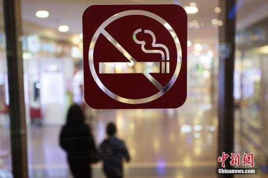 美国一州议员提出法案:100岁以上老人才可购烟