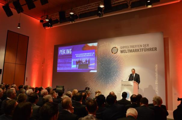 第九届世界隐形冠军峰会在德国举行