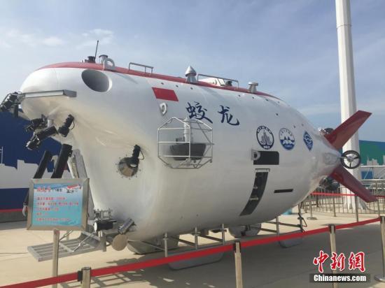 蛟龙号大修与技术升级转段已完成 即将转入水池试验