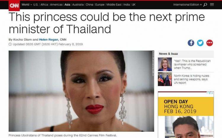 泰国政坛爆炸性新闻!长公主决定打破王室传统参选总理