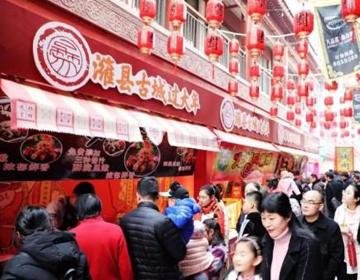 小猪佩奇来了、非遗作品火了 一组图带您游遍潍坊十笏园新春文化庙会
