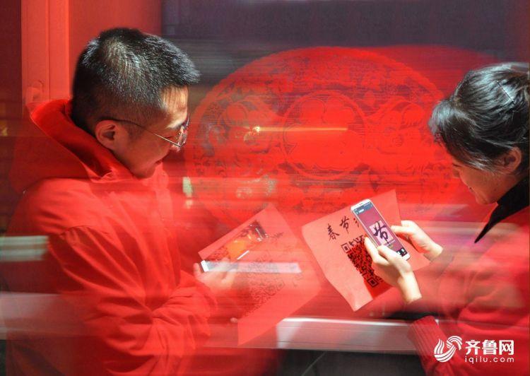 《微信抢红包》-杨红-13591648970.JPG
