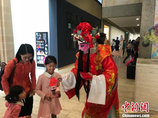 澳大利亚华人书法家在新州美术馆开办书法工作坊贺新年