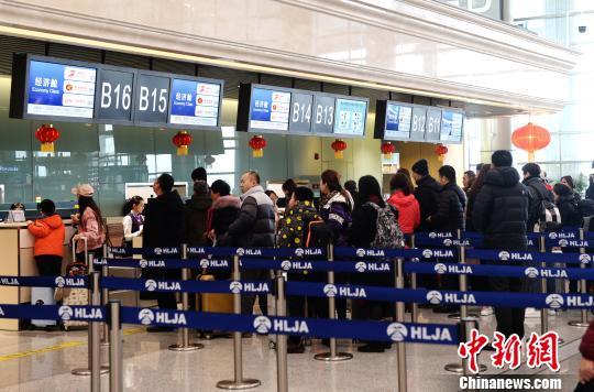 哈尔滨机场春节黄金周运送旅客近45万人次