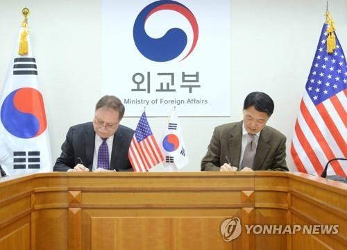 为了驻韩美军,韩国又多花了一点钱