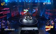 20190209《理响中国》:学习新思想 奋进新时代
