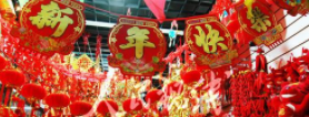 猪年淄博春节市场繁荣有序 购销两旺餐饮市场红火