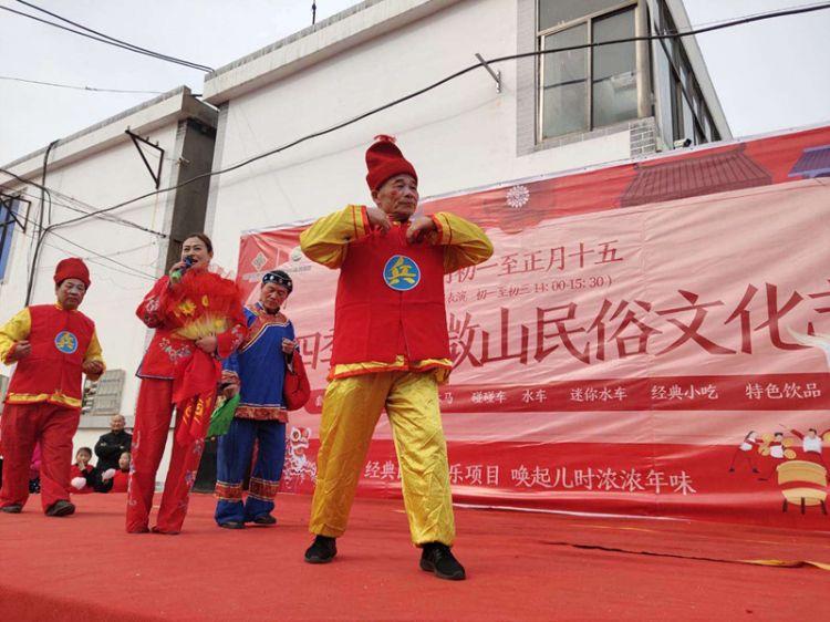 春节假期济宁文旅活动精彩纷呈