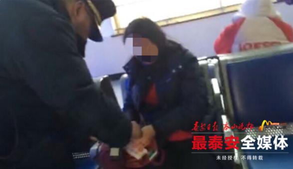 春节假期泰山站发送5.4万人次多名旅客受帮助