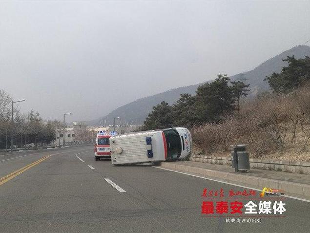 泰安120急救车在环山路侧翻医护人员受轻伤