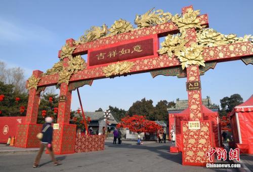 北京春节假期空气质量相比去年同期明显改善