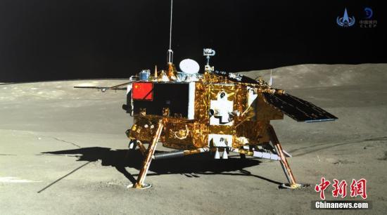 嫦娥四号着陆器、巡视器11日晚进入月夜休眠模式