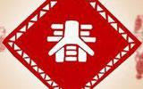 淄博文化旅游春节假期异彩纷呈
