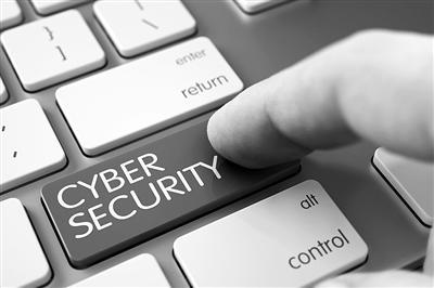 """定位高精尖打造战略基地 网络安全产业将育国家""""特战队"""""""