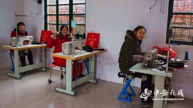 【新春走基层】蚌埠:产业扶贫促增收 村民走上致富路