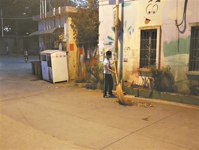 他陪着爸爸和妈妈春节一起去扫马路