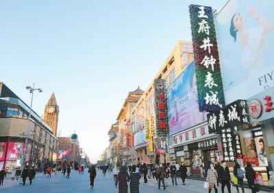 步行街经济带旺假日消费 未来年客流量有望超10亿