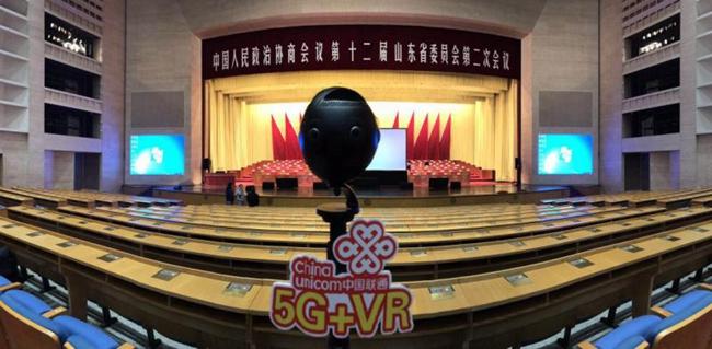 5G+VR 360°实时全景看山东两会