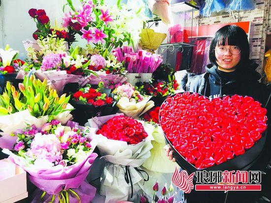 """情人节临沂市""""浪漫经济""""火爆 玫瑰花身价倍增"""