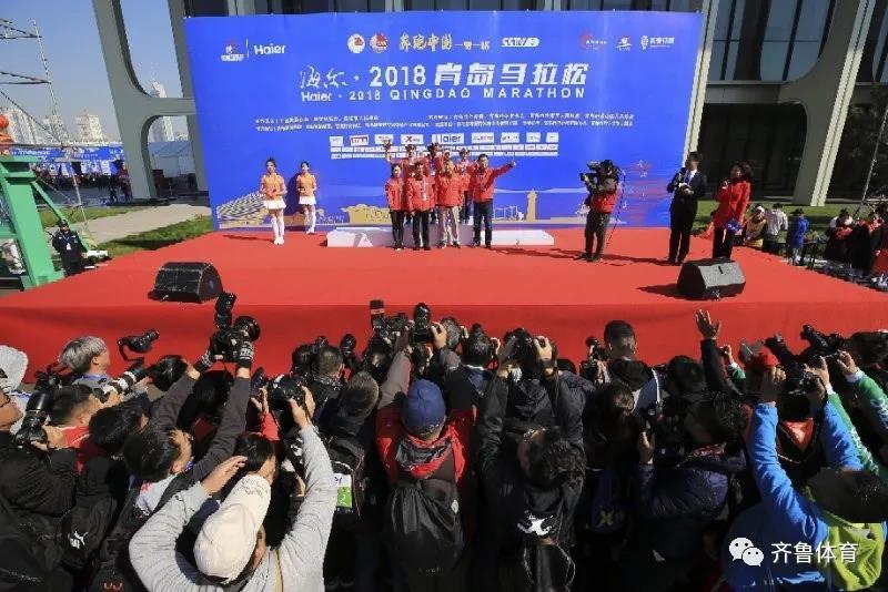 海尔·2019青岛马拉松启动报名与招商工作
