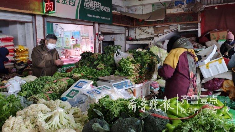 济南水果蔬菜供应足!个别菜价略微上涨