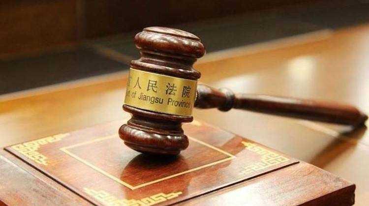 老赖闪婚闪离并赠前妻32间铺面,获刑18个月