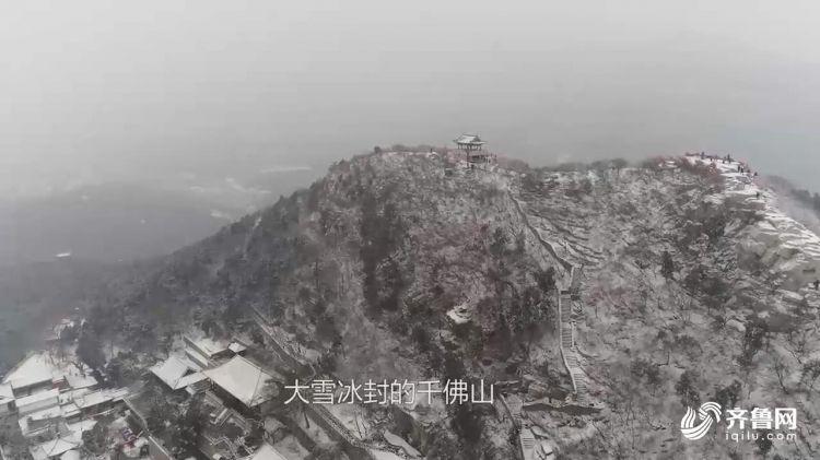 济南2019初雪_20190214195447.JPG