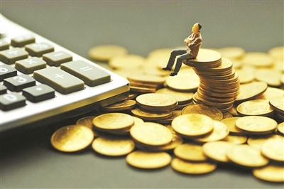 国家税务总局:个税零申报不影响纳税记录连续性