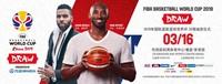 科比携手人气歌星出席2019篮球世界杯抽签仪式