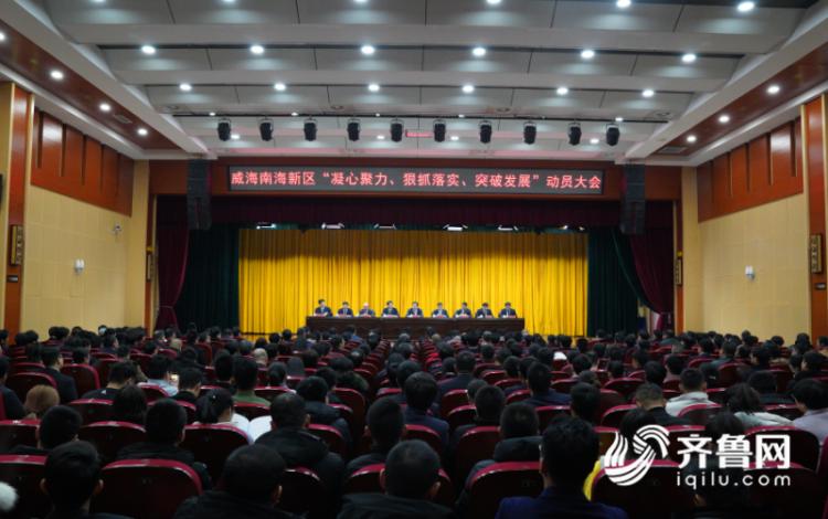 会议 (1)_看图王.png