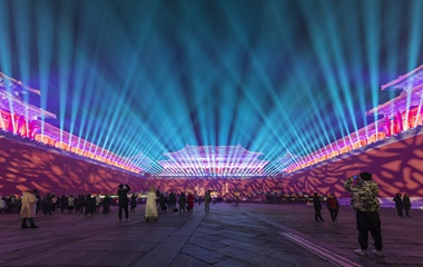 故宫上元之夜灯光璀璨 94年来首次对公众开放