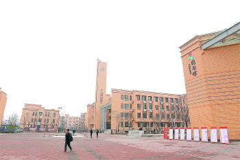 2600余名华山外国语高中生要搬新家,济外济南到聚会高中梦图片