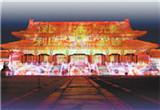 故宫首次在夜间开放 紫禁城古建筑群被点亮