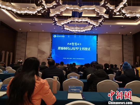 广西柳州开启智慧城市服务 让民众少跑腿