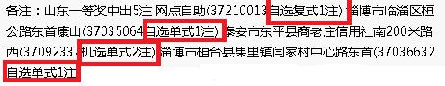 说明: C:\Users\Administrator\Desktop\1550626481.jpg