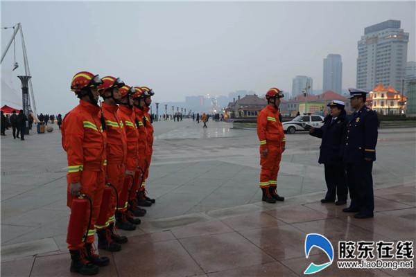 烟台消防全力做好滨海广场灯光秀消防安保工作