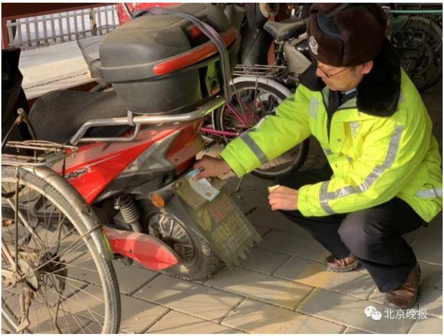 如果你有电动车这件事5月前必须办了,否则将被罚款!