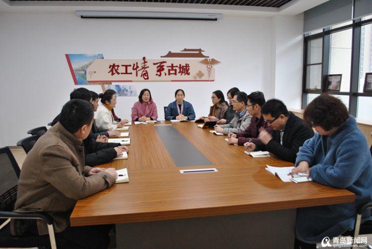 """农工党即墨支部学习全省""""担当作为 狠抓落实""""会议精神"""