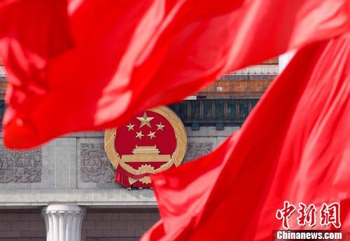俄方人士:两会是观察了解中国发展的绝佳时机