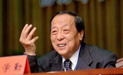 李学勤先生辞世,致哀!