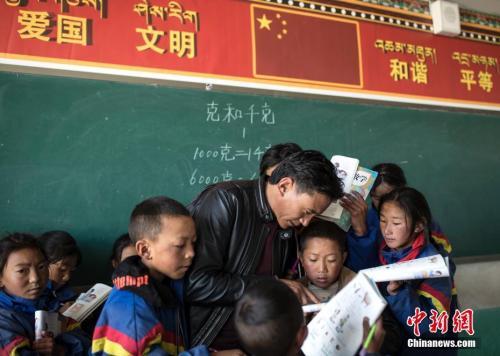 中国细绘教育蓝图:大力发展公办幼儿园 关爱随迁子女