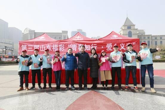 省福彩中心青年员工开展义卖活动
