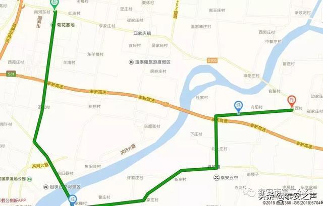 泰安240路公交车26日延长至泰山苗木大市场!