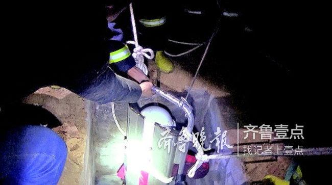 深夜,男子掉进济南一工地管道井