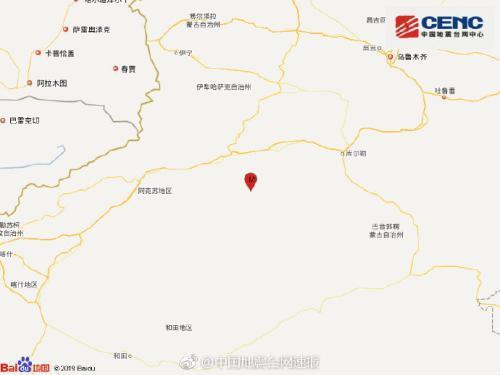 新疆阿克苏地区沙雅县发生3.4级地震 震源深度20千米