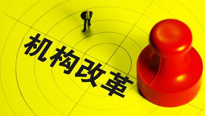 山东:平稳有序调整省政府规章规定?#30007;?#25919;机关职责