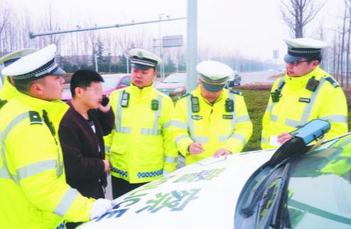 驾照吊销 男子冒充他人开车在桓台被查