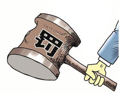 """淄博""""一线作战工作法""""整治懒政行为"""